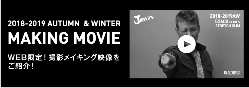 2018 SPRING&SUMMER MAKING MOVIE