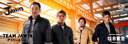 TEAM JAWIN -アスリートVer.-