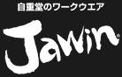新庄剛志がモデルの作業服、ワークウェア、空調服|Jawin(自重堂)公式サイト