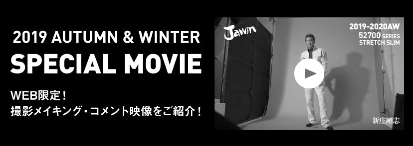 2019 AUTUMN&WINTER SPECIAL MOVIE