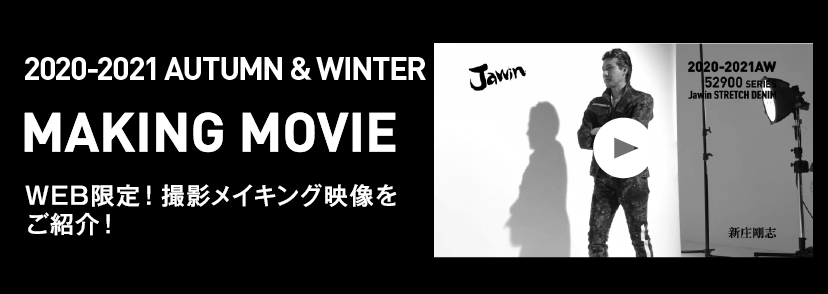 2020-2021 AUTUMN&WINTTER SPECIAL MOVIE